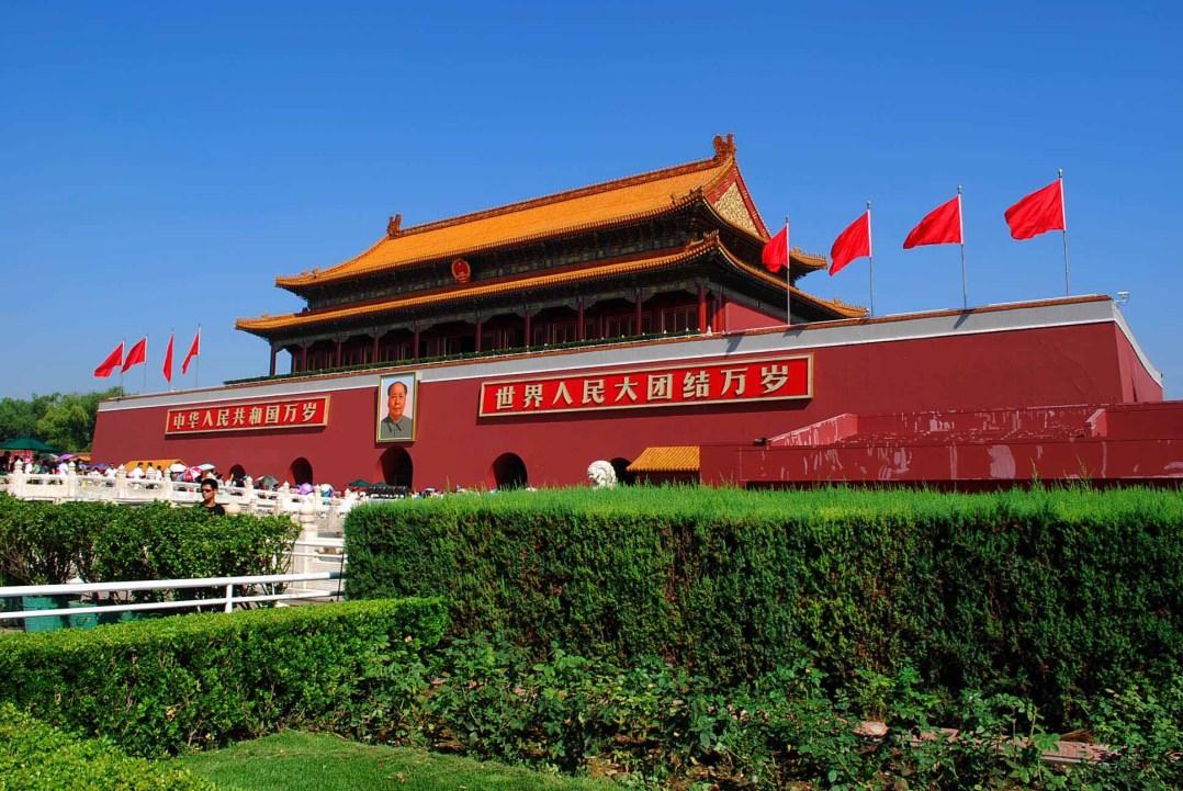 solaco en Beijing